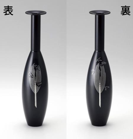 【限定品】象嵌花器 「樹栄」人間国宝 中川 衛作 銅製花瓶 桐箱入