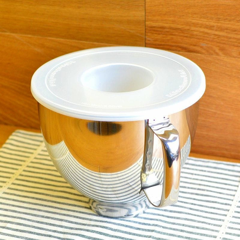 キッチンエイド 5クオート 4.8L チルトヘッドタイプ スタンドミキサー用 ステンレスボール KSM150に適合 KitchenAid Artisan K5THSBP 5qt Stainlees Bowl