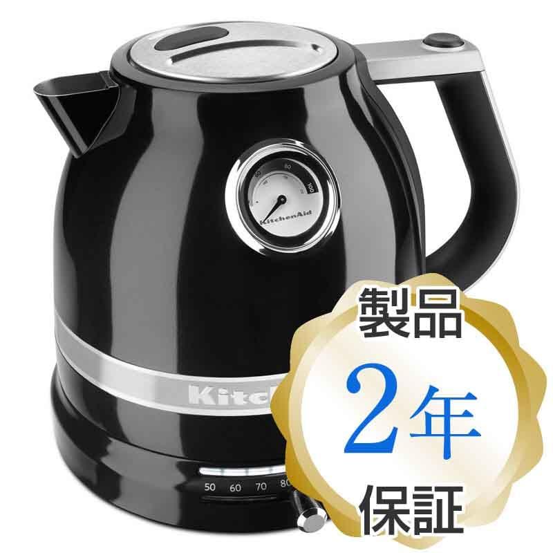 電気ケトル 温度調整 キッチンエイド 1.5L ブラック 黒 オニキスブラック KitchenAid KEK1522OB Kettle - Onyx Black Pro Line Electric Kettle 家電