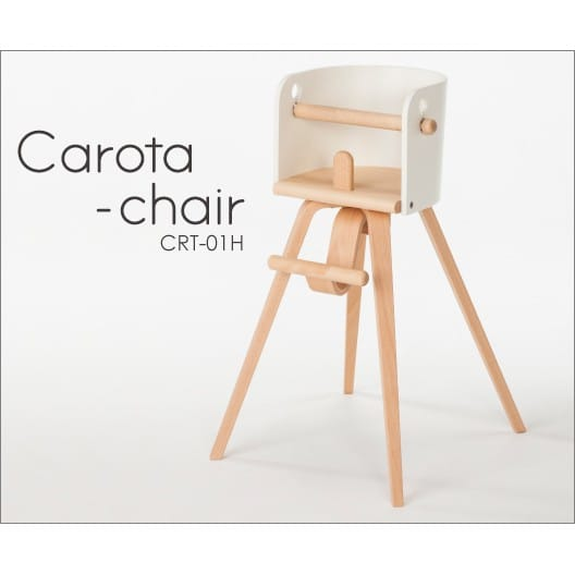 Carota-chair カロタチェア ハイチェア 子供イス ベビーチェア 椅子 Sdi Fantasia