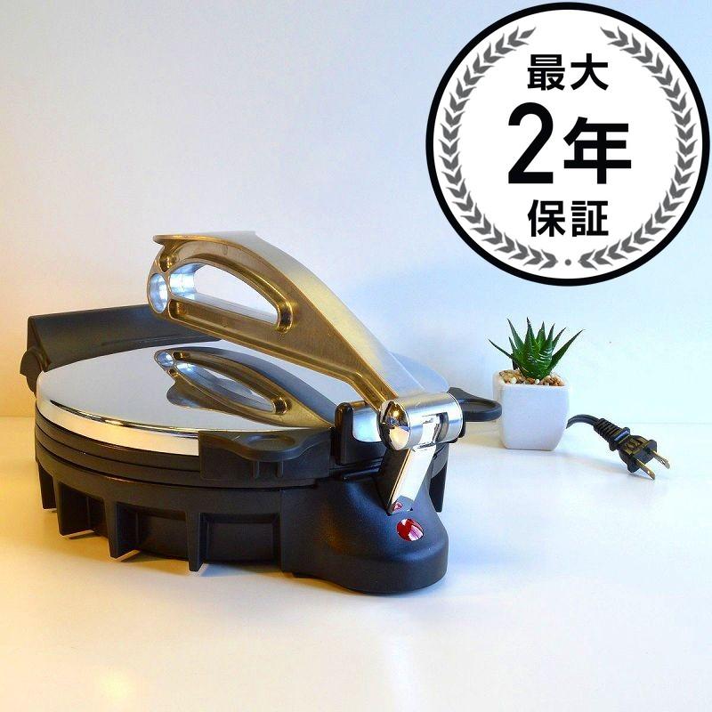 クチーナプロ フラットブレッド ブリトー 電気トルティーヤメーカー 直径約25cmCucinaPro 1443 Flatbread and Tortilla Maker 家電