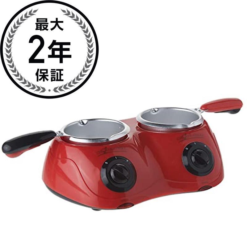 トータルシェフ 電気チョコフォンデュポット チーズフォンデュ 2個セット レッド Total Chef CM20G Deluxe Chocolatiere Electric Fondue with Two Melting Pots (Red) 家電