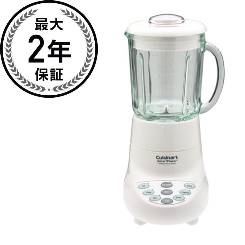クイジナート 7スピード ミキサー ブレンダー Cuisinart SPB-7 Blender 家電
