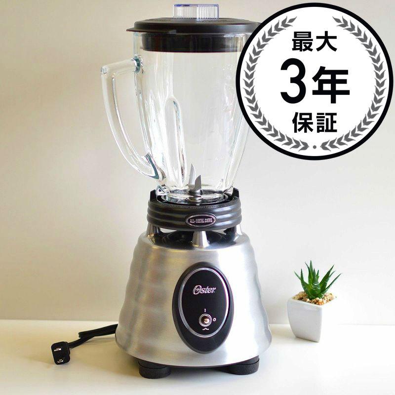オスター ブレンダー ラウンド型 ガラスジャー ステンレス 6カップ Oster BPCT02 6-Cup Glass Jar 2-Speed Toggle Beehive Blender, Stainless Steel 家電