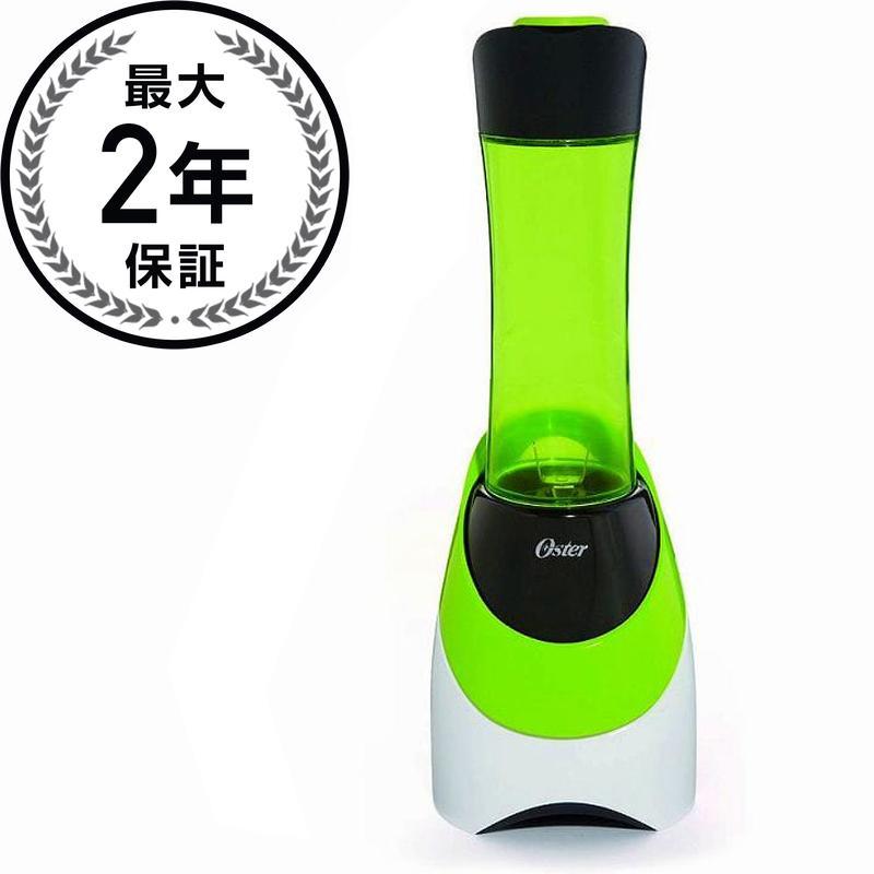 オスター ブレンダー マイブレンド グリーン Oster BLSTPB-WGN My Blend 250-Watt Blender Green 家電