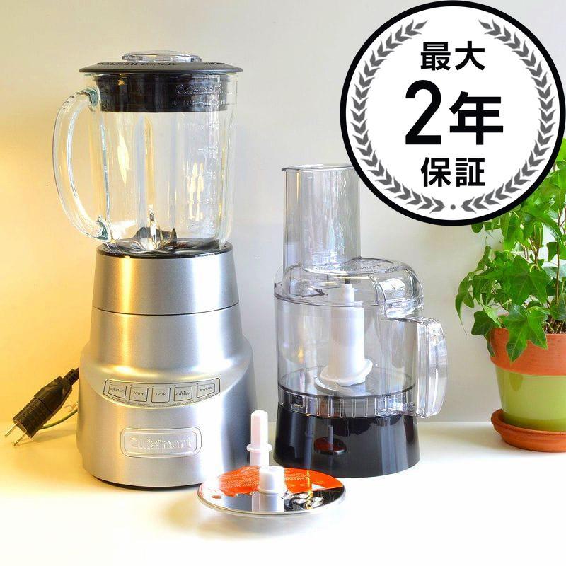 クイジナート スマートパワー デラックス ブレンダー&フードプロセッサー Cuisinart BFP-603 SmartPower Deluxe Blender and Food Processor 家電