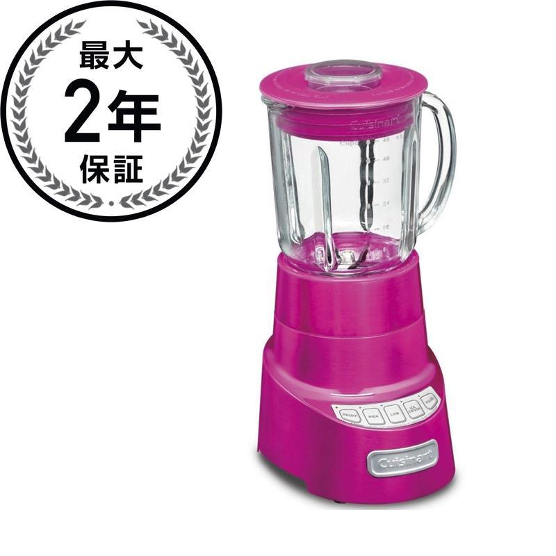 クイジナート スマートパワー デラックス 4段階 ブレンダー ピンク Cuisinart SPB-600MP SmartPower Deluxe Die Cast Blender Metallic Pink 家電