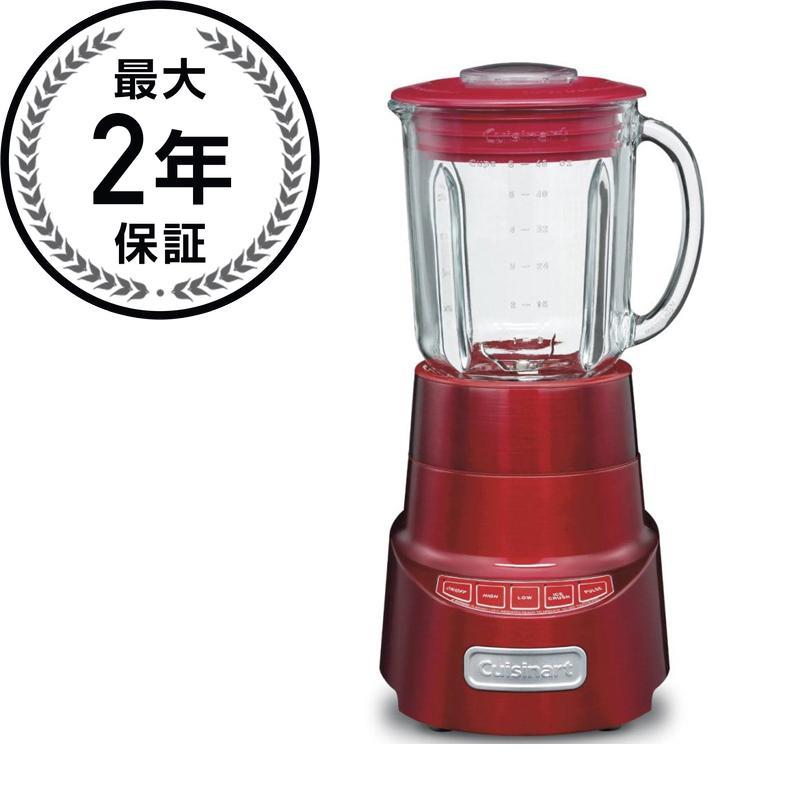クイジナート スマートパワー デラックス 4段階 ブレンダー レッド Cuisinart SPB-600MR SmartPower Deluxe Die Cast Blender Metallic Red 家電