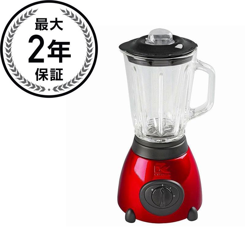 カロリック BL-16911 ブレンダー メタリックレッド Kalorik Blender Metallic Red Spray BL-16911 家電