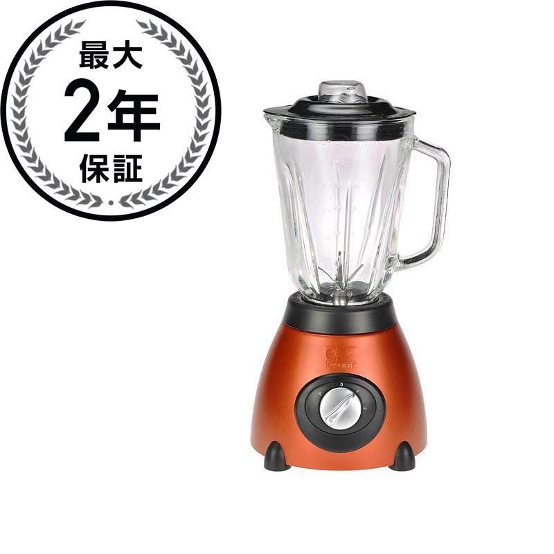 カロリック ブレンダー ミキサー 銅 Kalorik Blender Stain Copper BL 16911 AZ 家電
