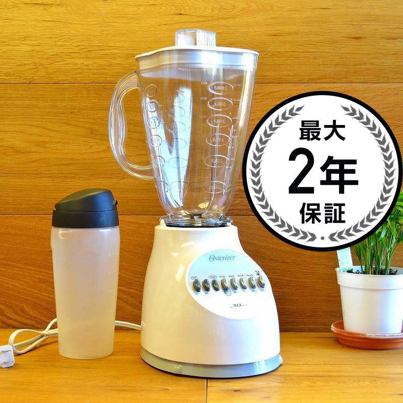 オスター ブレンダー ミキサー クローバー型 プラスチックジャー 10スピード ホワイト 6カップ Oster 10-Speed Slope Blender, 6629-WT 家電