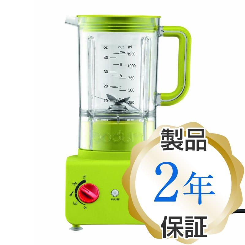 ボダム ビストロ ブレンダー ミキサー グリーンBodum Bistro 5-Speed Electric Blender, 42-Ounce, Green 家電