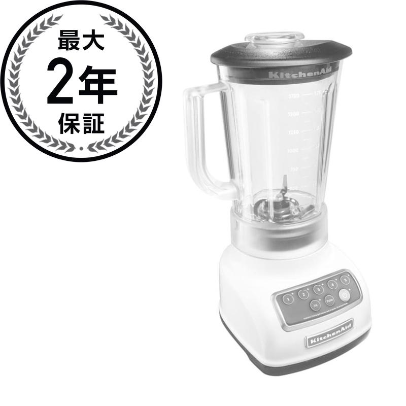キッチンエイド ブレンダー ミキサー KitchenAid KSB1570 5-Speed Blender with Polycarbonate Jar 【レビューで2年保証】 家電