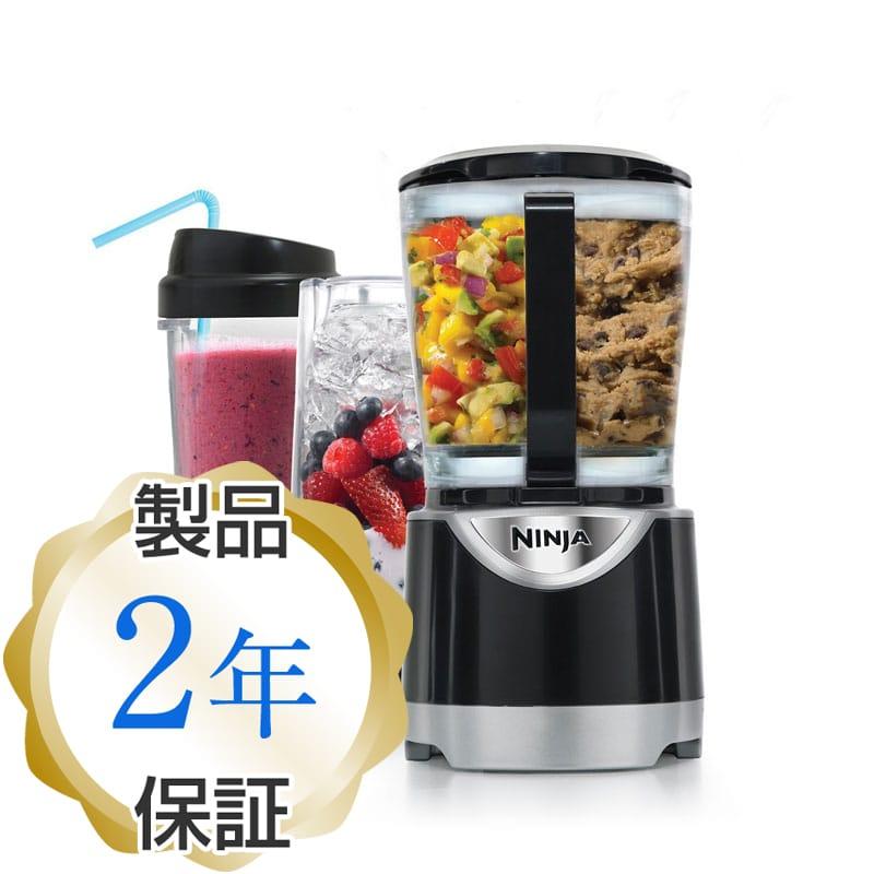 ニンジャ キッチンシステム パルス ブレンダ― ミキサー Ninja Kitchen System Pulse BL201 家電
