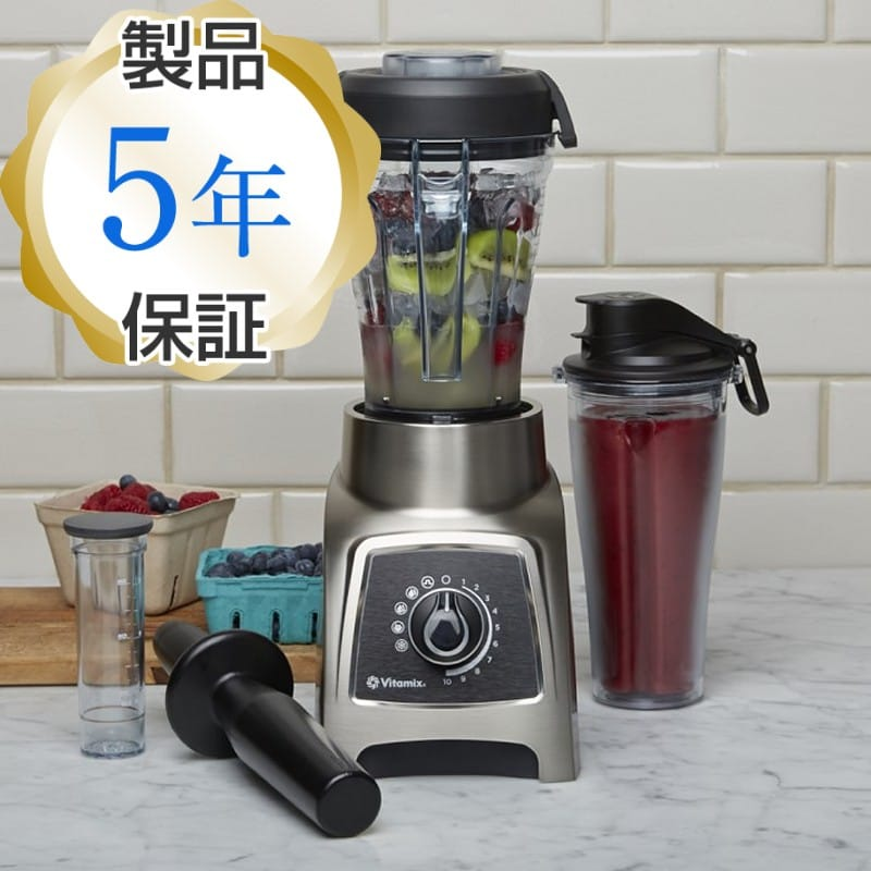バイタミックス パーソナルブレンダー ミキサー ステンレス Vitamix S55 Personal Blender 家電