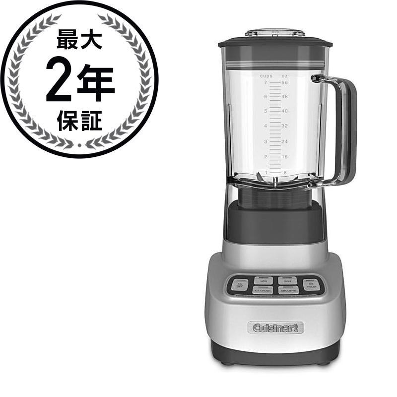 クイジナート ブレンダー ミキサーCuisinart SPB-650 1HP Blender 家電