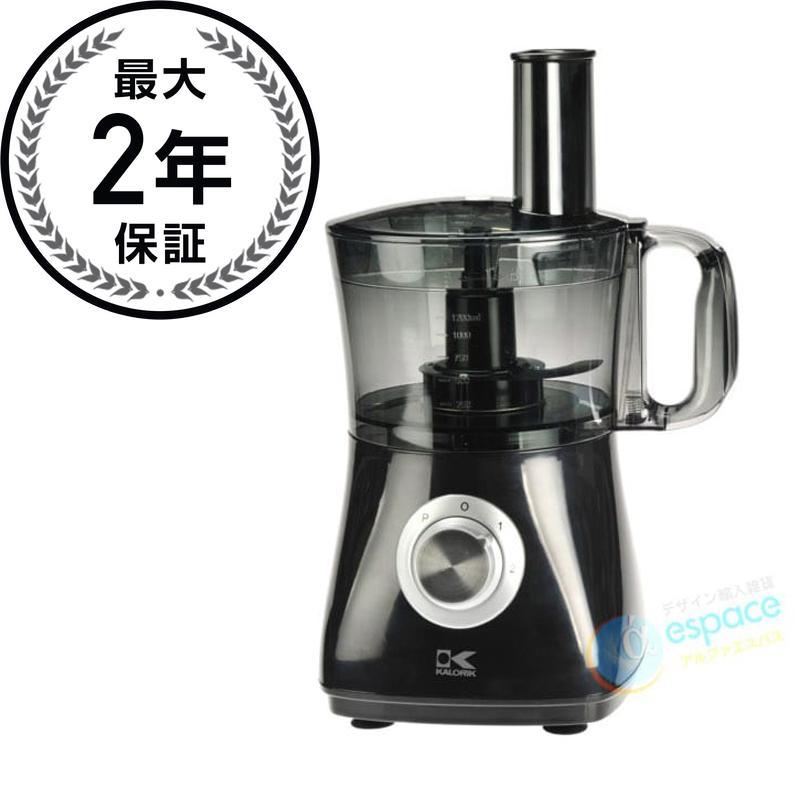 カロリックフードプロセッサー 4カップ ブラック Kalorik 4-Cup Capacity Food Processor Black HA31535 家電