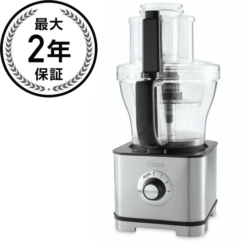 オスター フードプロセッサー 14カップ&5カップ Oster FPSTFP4253 14-Cup Food Processor with 5-Cup Mini Chopper, Stainless Steel 家電