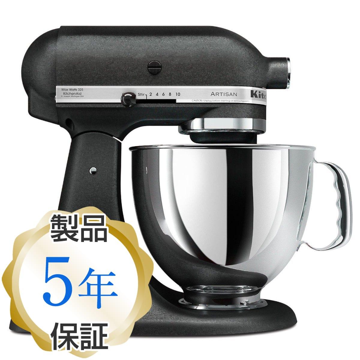 キッチンエイド スタンドミキサー アルチザン 4.8L インペリアルブラック KitchenAid Artisan 5-Quart Stand Mixers KSM150PSBK Imperial Black 【日本語説明書付】 家電