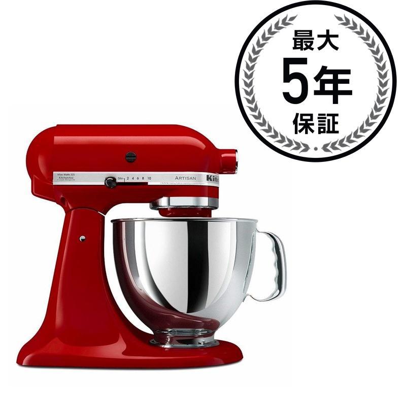 キッチンエイド スタンドミキサー アルチザン 4.8L エンパイアレッド KitchenAid Artisan 5-Quart Stand Mixers KSM150PSER Empire Red 【日本語説明書付】 家電