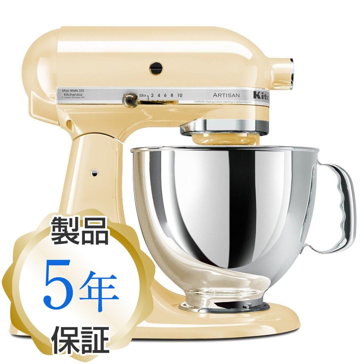 キッチンエイド スタンドミキサー アルチザン 4.8L アーモンドクリーム KitchenAid Artisan 5-Quart Stand Mixers KSM150PSAC Almond Cream 【日本語説明書付】 家電