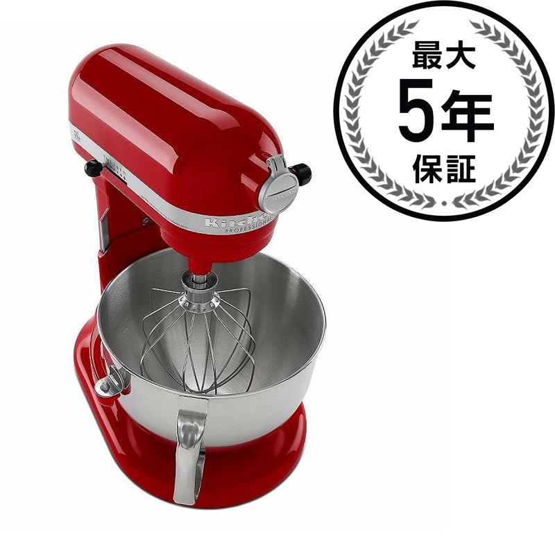 キッチンエイド スタンドミキサー プロフェッショナル 600 5.8L エンパイアレッド KitchenAid KP26M1XER Professional 600 Series 6-Quart Stand Mixer Empire Red 【日本語説明書付】 家電