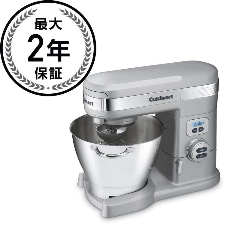 クイジナート スタンドミキサー 5.5Qt スピード12段階調整 Cuisinart SM-55 5-1/2-Quart 12-Speed Stand Mixer 家電