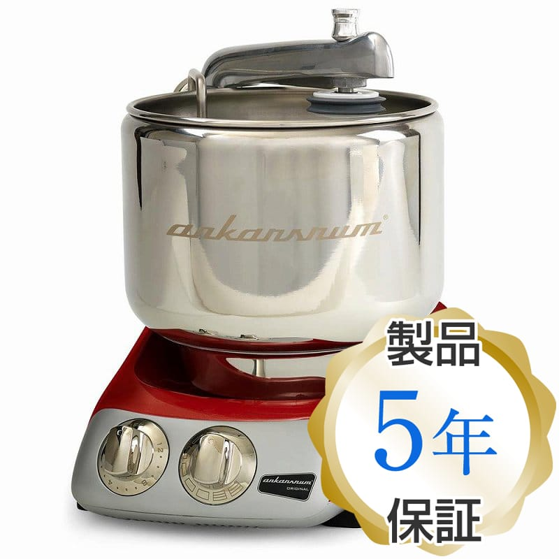 Ankarsrum Verona Magic Mill DLX Mixer Electrolux Assistent Bread Mixer Than Kitchen  Aid Made In AB Electrolux North Europe Anchor Slum Stands Mixer Sweden