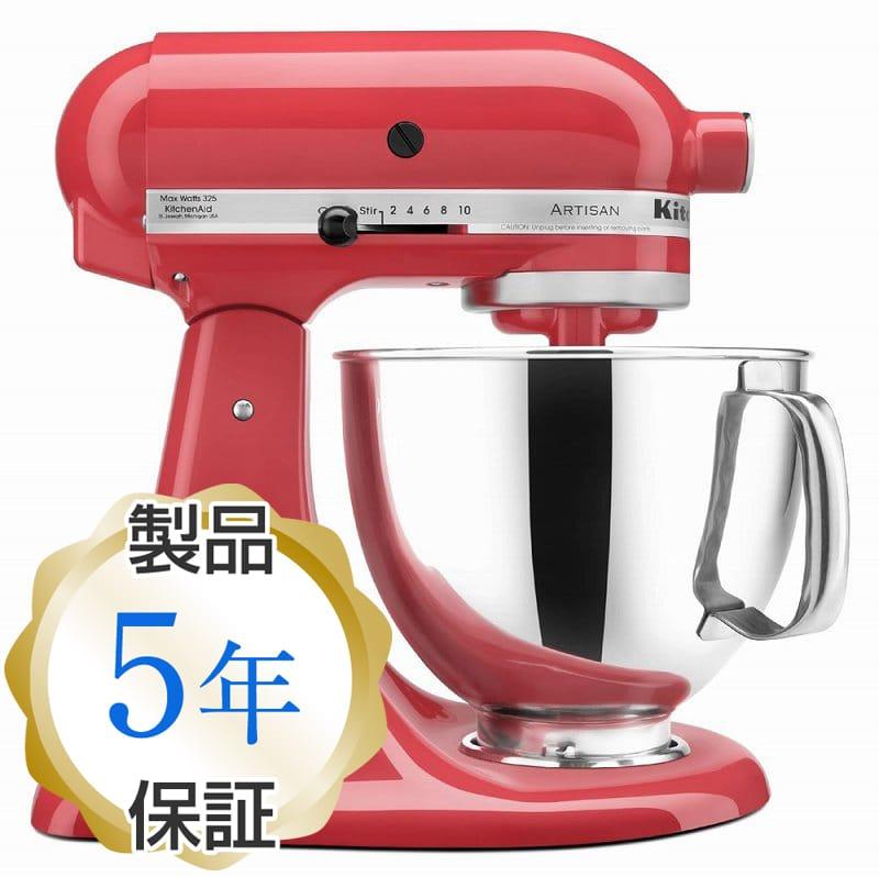 キッチンエイド スタンドミキサー アルチザン 4.8L ウォーターメロン ピンク KitchenAid Artisan 5-Quart Stand Mixers KSM150PSWM Watermelon【日本語説明書付】 家電