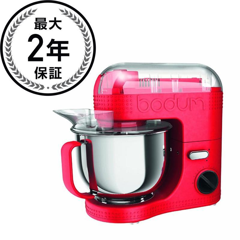 ボダム ビストロ 電気スタンドミキサー 4.7L レッド BODUM 11381-294US Bistro Electric Stand Mixer, 4.7-Liter, Red 家電