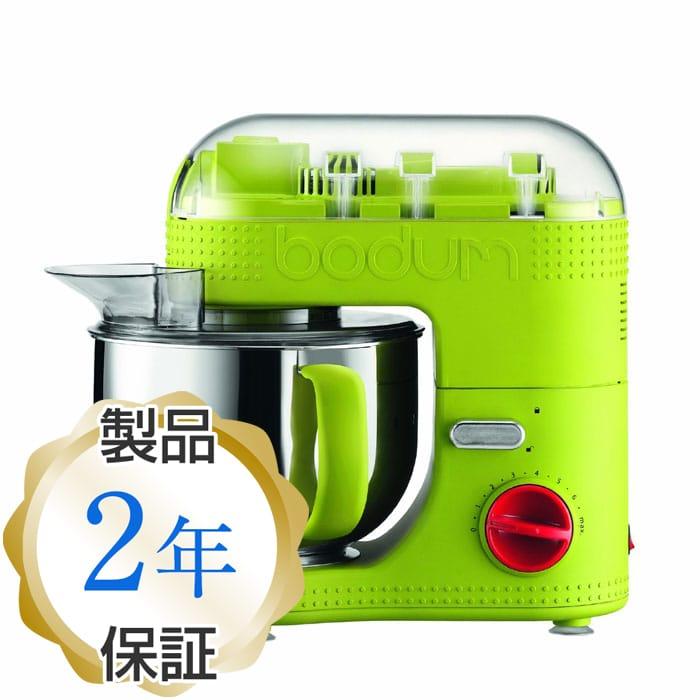ボダム ビストロ 電気スタンドミキサー 4.7L グリーン BODUM 11381-565US Bistro Electric Stand Mixer, 4.7-Liter, Green 家電