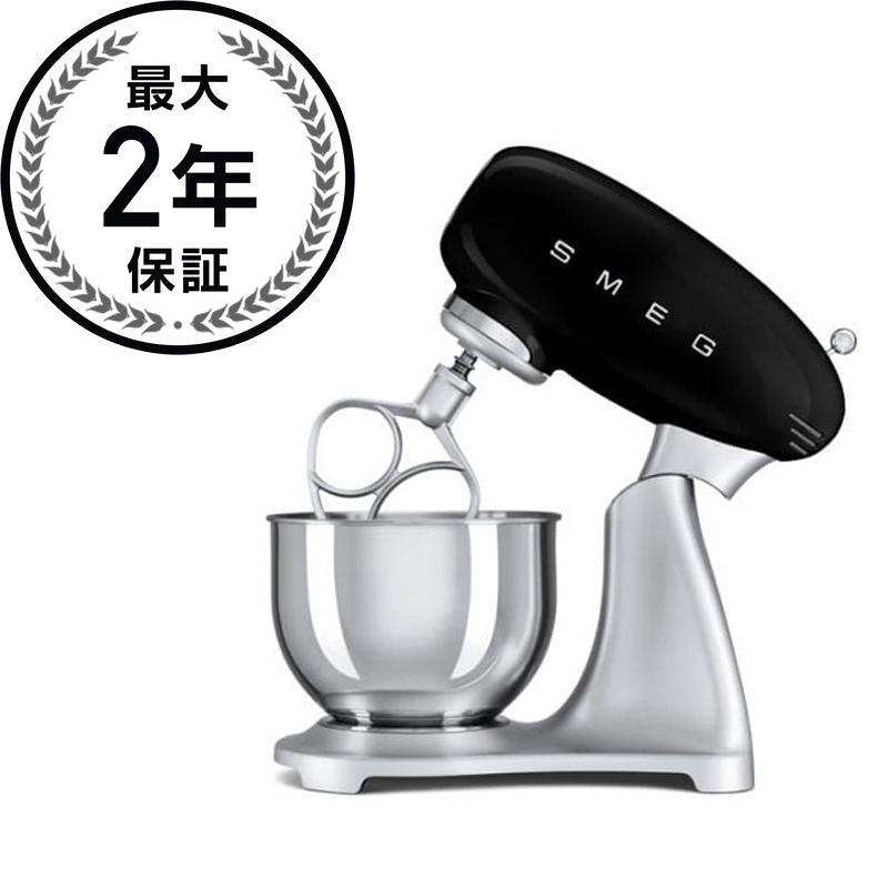 スメッグ スタンドミキサー 4.8L SMEG Mixer 家電