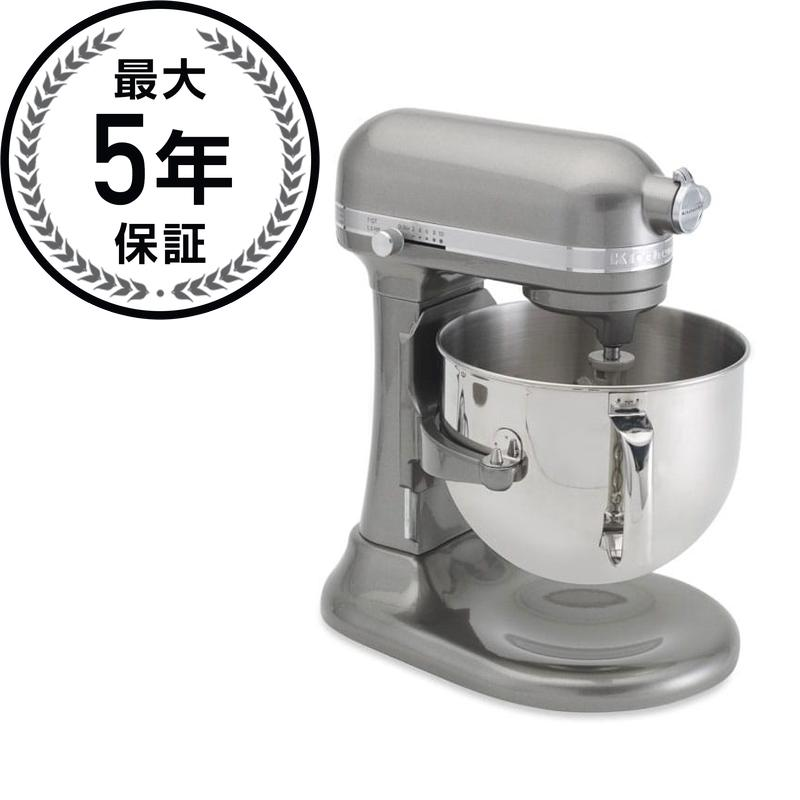 Kitchen Aid Stands Mixer 6 9l Large Capacity Kitchenaid Ksm7586 7 Quart Pro Line Stand