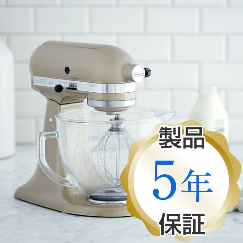 キッチンエイド スタンドミキサー アルチザン 4.8L ガラスボール シャンパンゴールド KitchenAid 5-Quart Artisan Design Series Stand Mixer KSM155GBCZ Champagne Gold 【日本語説明書付】 家電