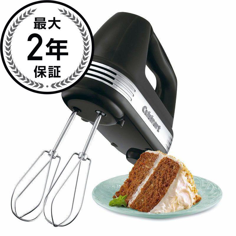 クイジナートハンドミキサー 5段階切替 ブラック Cuisinart HM-50BK Power Advantage 5-Speed Hand Mixer Black 家電