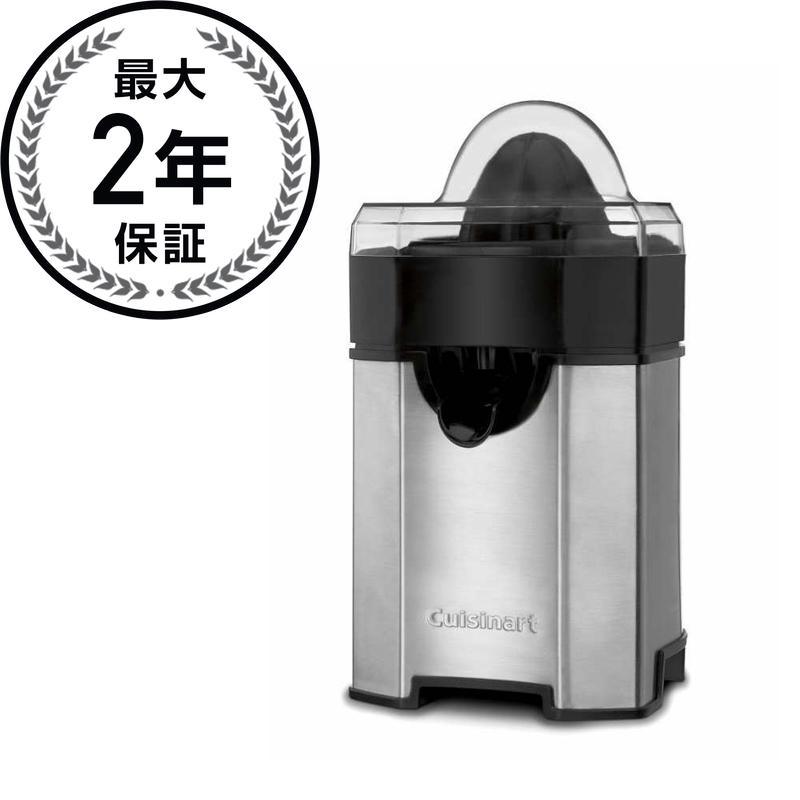 クイジナート シトラスジューサー Cuisinart CCJ-500 Pulp Control Citrus Juicer 家電