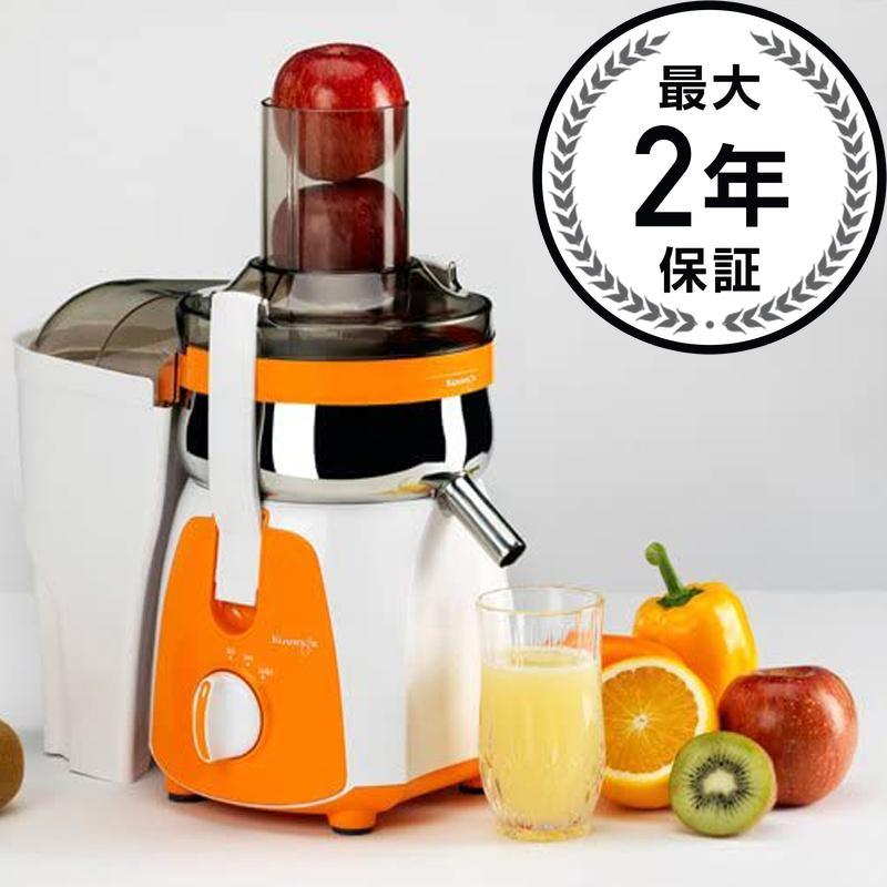 クビンスジューサー オレンジ Kuvings Centrifugal Juicer NJ-9310U 家電
