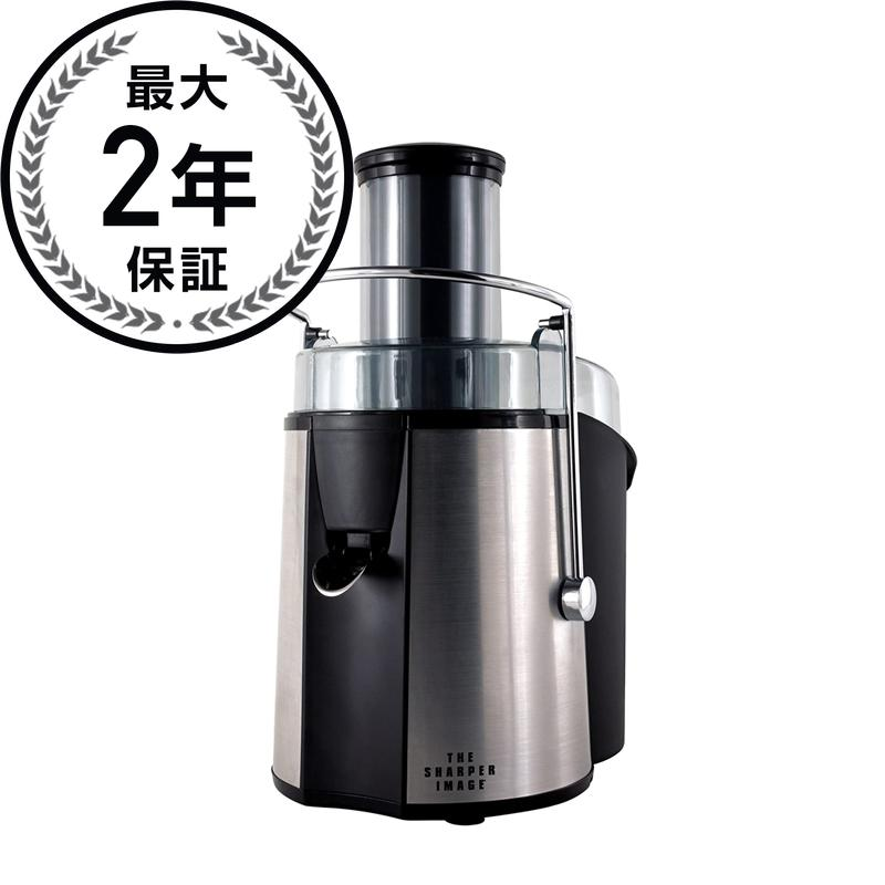 シャーパーイメージ ジューサー 8021SI The Sharper Image 8021SI Stainless-Steel 700-Watt Super Juicer 家電