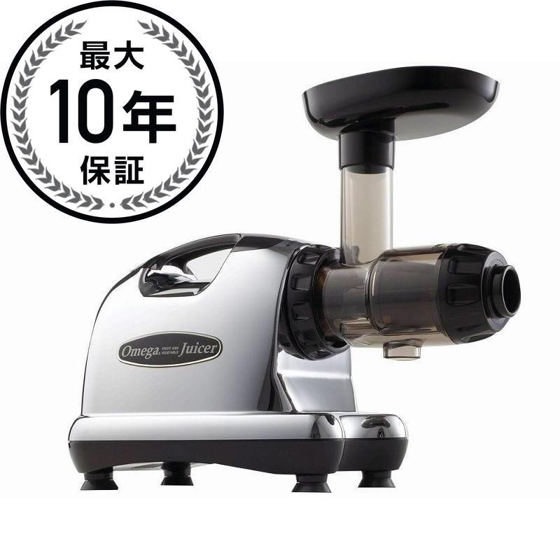 オメガ スロージューサー ブラック/クロム Omega J8006 Nutrition Center Commercial Masticating Juicer, Black and Chrome 家電
