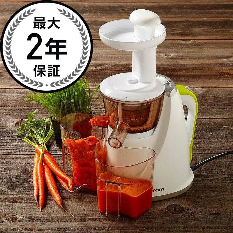 ヒューロム スロー ジューサー ホワイトHurom Slow Juicer - Juice Extractor Machine - White 家電