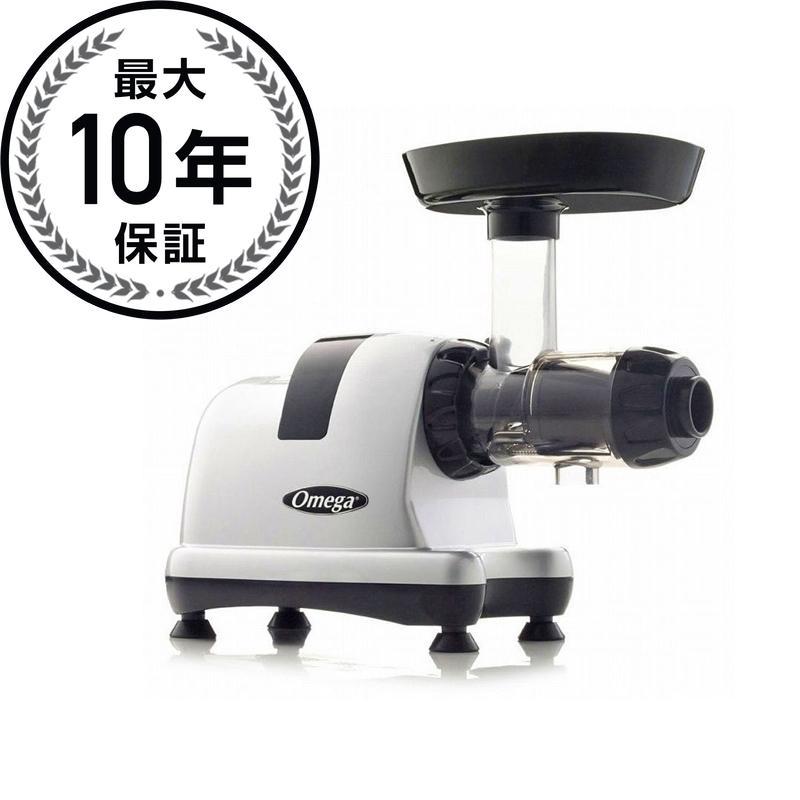 オメガ スロージューサー ホワイト Omega J8007S Heavy Duty Masticating Juicer White 家電