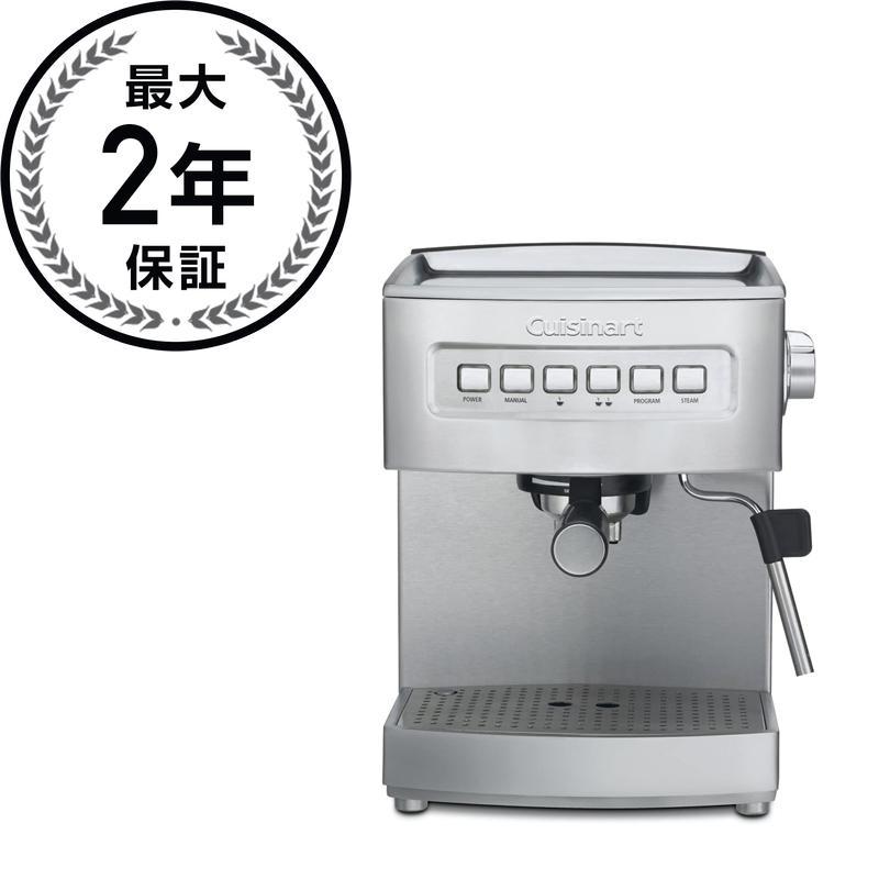 クイジナート エスプレッソメーカー Cuisinart EM-200 Programmable 15-Bar Espresso Maker, Stainless Steel 家電