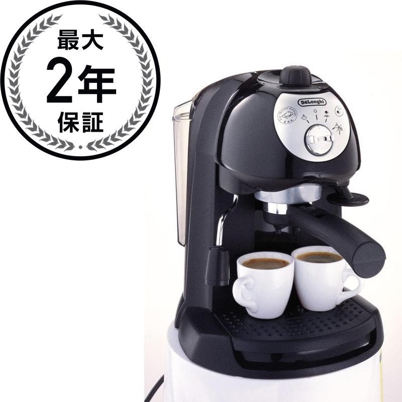 デロンギ レトロ エスプレッソ&カプチーノメーカー コーヒーメーカー DeLonghi BAR32 Retro 15BAR Pump Espresso and Cappuccino Maker 家電