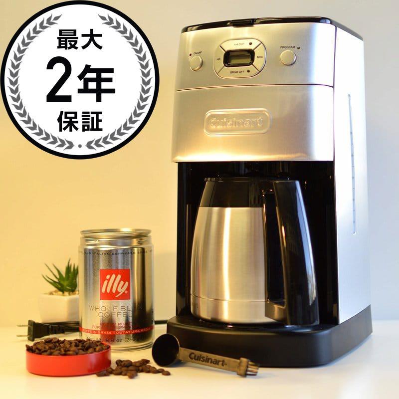 クイジナート 魔法瓶 豆挽き付コーヒーメーカー 10カップ Cuisinart DGB-650BC Grind-and-Brew Thermal 10-Cup Automatic Coffeemaker 家電