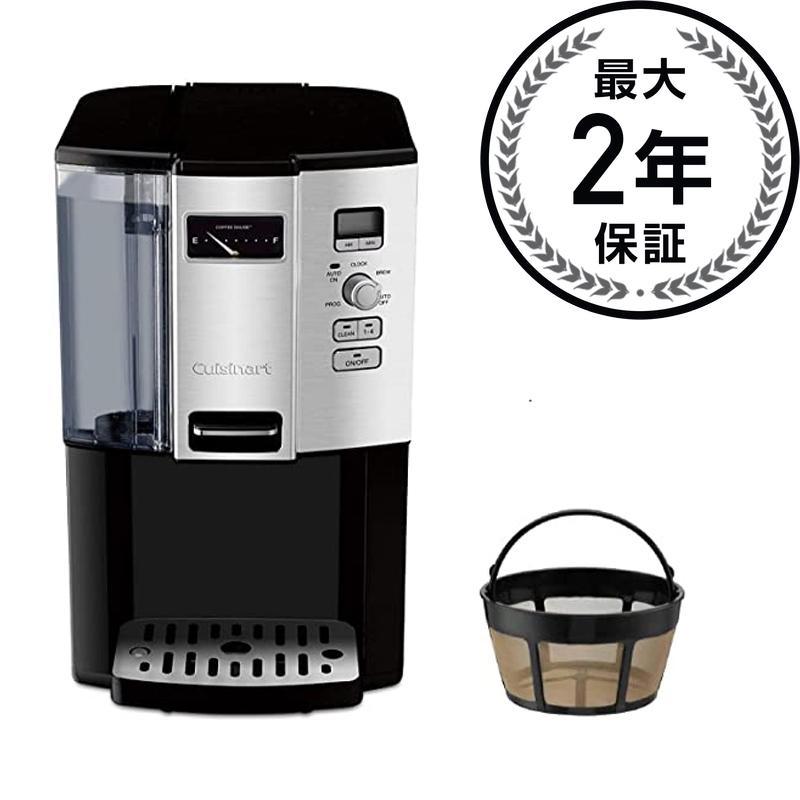 クイジナート コーヒーメーカー 12カップ Cuisinart Coffee on Demand 12-Cup Programmable Coffeemaker DCC-3000 家電