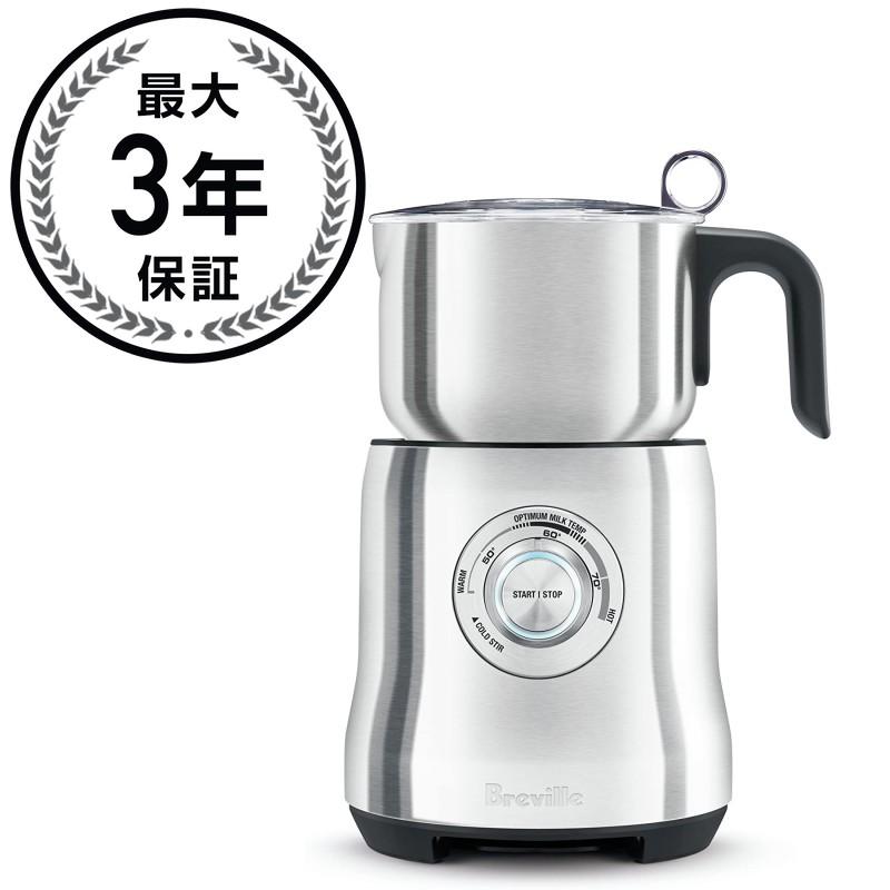 ブレビル カプチーノ ラテ用 ミルクカフェ ミルクフォーマー 泡だて器 Breville Milk Cafe BMF600XL