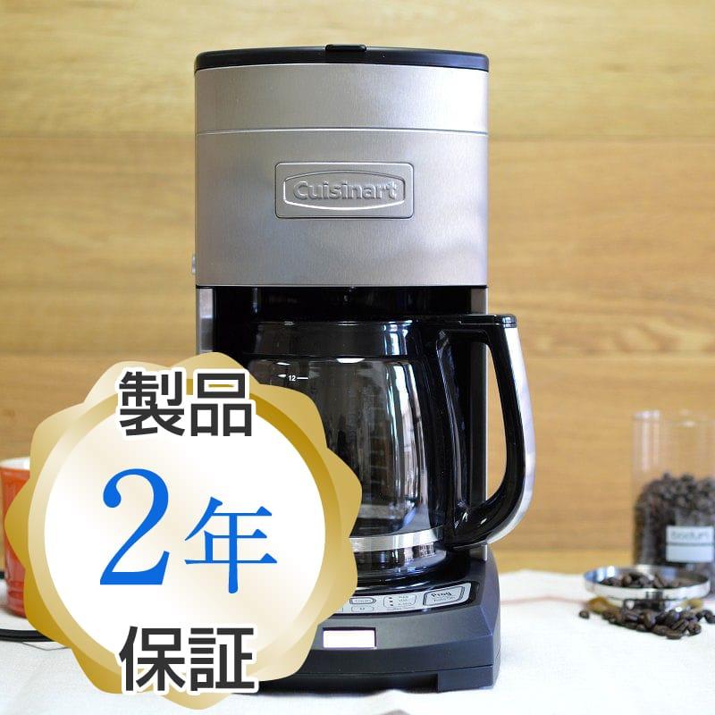 クイジナート 12カップ エリート コーヒーメーカー ガラスカラフェ付 Cuisinart 12-Cup Elite Coffee Maker with Glass Carafe DCC-3650 家電