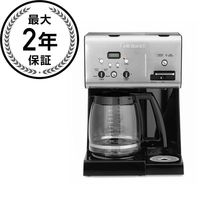 クイジナート 12カップ コーヒーメーカーCuisinart 12-Cup Programmable Coffee Maker with Hot Water System CHW-12 家電