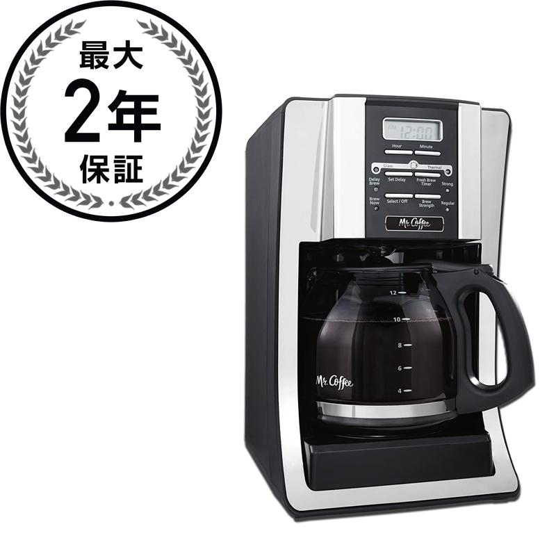 ミスターコーヒー 12カップコーヒーメーカー Mr. Coffee BVMC-SJX33GT 12-Cup Programmable Coffeemaker, Chrome 家電