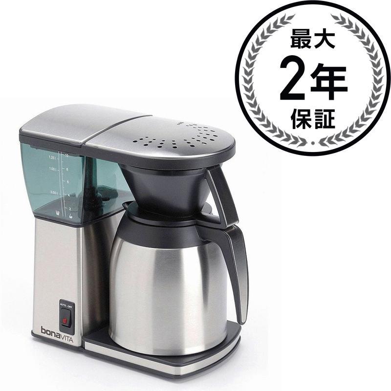 ボナビタ コーヒーメーカー ステンレスカラフェ Bonavita BV1800TH 8-Cup Coffee Maker with Thermal Carafe 家電